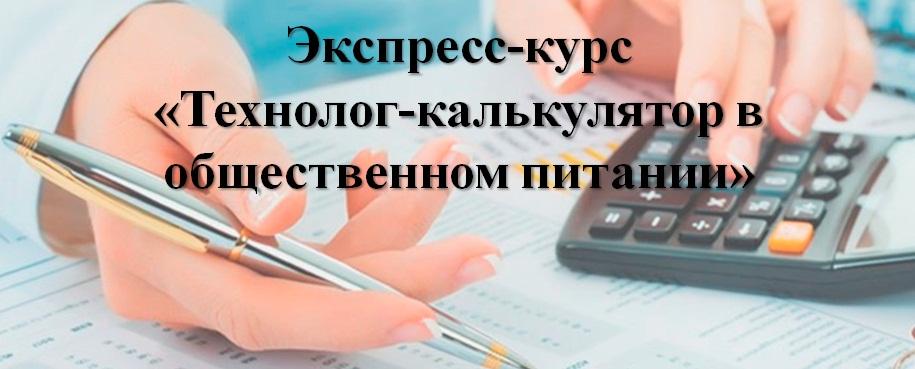 http://grantkulinar.ru/2019/04/28/master-klass-vsego-odin-den-organizatsiya-i-prodazha-banketnyh-meropriyatij-banketnoe-menyu-na-lyuboj-vkus/